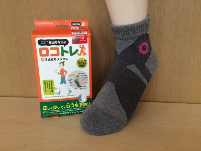 3pointsocks